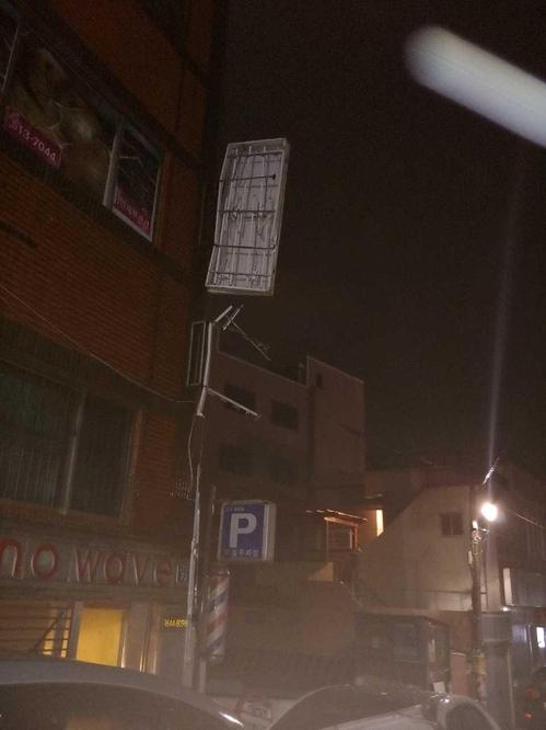 부산 밤사이 강풍…835가구 정전, 주차 차량 등 파손
