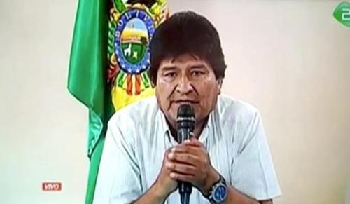 브라질 정부, 볼리비아 혼란수습 미주기구 긴급회의 소집요구