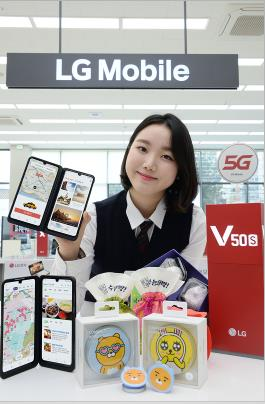 LG전자, 5G 스마트폰 사는 수험생에 사은품 제공