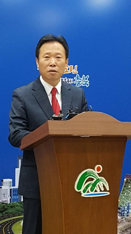 황영호 한국당 청주청원당협위원장, 문 대통령 모욕 발언 사과