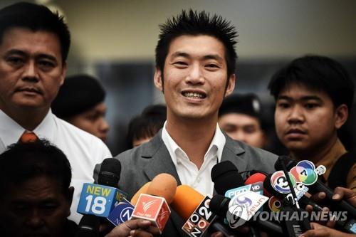 태국 정계 또 헌법재판소 손에…20일 野 차기주자 명운 결정