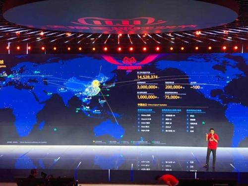 알리바바 쇼핑축제 뒤엔 기술혁신…4000만뷰 라이브에 AR·AI까지