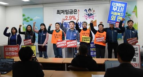 전공노 제천지부, '시의원 월정수당 삭감 1만인 서명운동' 추진