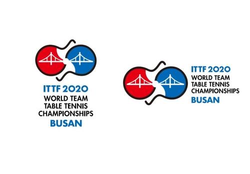 2020 부산 세계탁구선수권 마스코트·엠블럼 발표