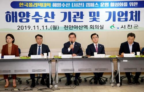 서천군-25개 기관·기업 '폴리텍 서천캠퍼스 설립' 맞손