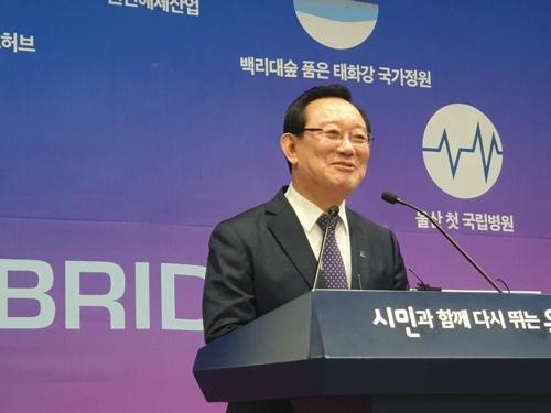 """송철호 """"수소 특구 울산 태화강에 수소 유람선 띄우고 싶다"""""""