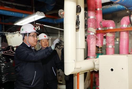 지역난방공사, '수능한파' 대비 학교 특별 안전점검