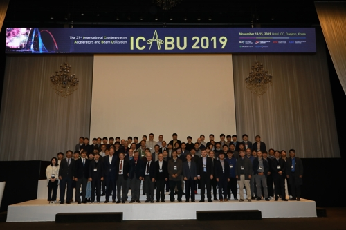 대전서 '국제 가속기 콘퍼런스' 개막…10여개국 250명 참가