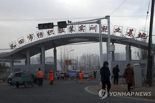 """中신장 인권논란, 글로벌 의류기업에 불똥…""""강제노역제품 사용"""""""