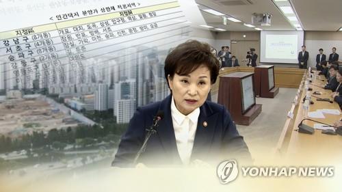 상한제 대상지 지정에도…서울 아파트값 20주째 상승