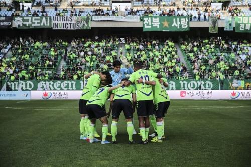 10월에도 '가장 재미있게 경기한 K리그1 팀'은 전북