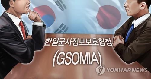"""지소미아 日정부 기류 """"연장 어려울 듯…막판까지 주시"""""""