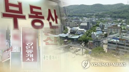 신도시 대토보상권 전매제한 강화…신탁거래 금지·형사처벌도