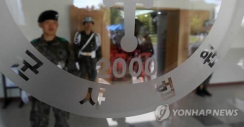 이동호 前고등군사법원장 영장 청구…21일 구속심사