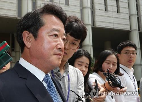 검찰, '차명주식' 코오롱 이웅열 명예회장 2심서 징역형 구형