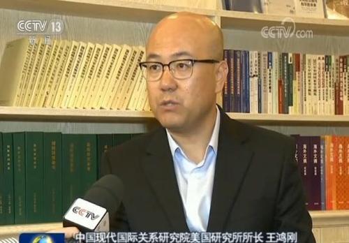 미중갈등으로 번지는 홍콩시위…中매체 '홍콩인권법' 총공세