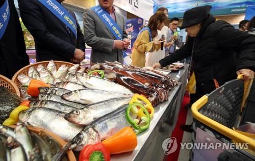 [강원소식] 제1회 강원 사회혁신·사회공헌 국제포럼 개최