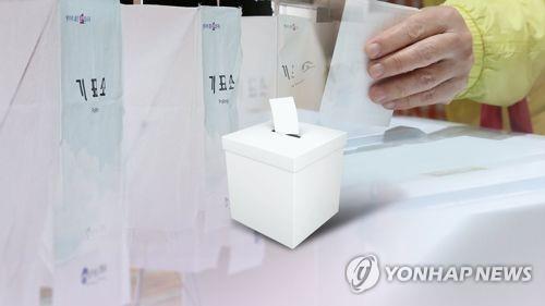 '군수 선거 전초전' 내년 보은군 도의원 재선거, 불꽃경쟁 예고