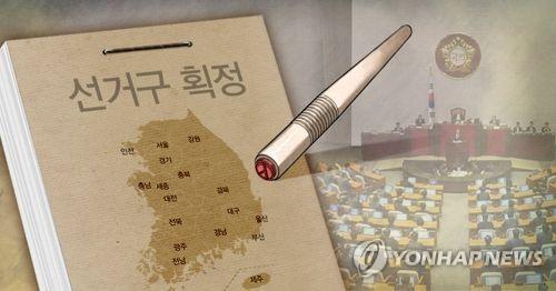 총선 5개월 앞인데 '선거구 획정' 안갯속…정치신인 발만 동동