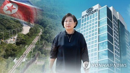통일장관, 현정은 회장 첫 면담…北 '시설철거' 대응방안 논의