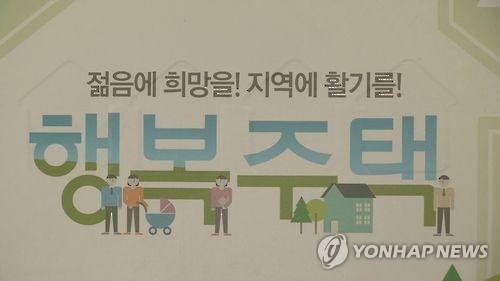 부산시청 앞 행복주택 사업변경…공사비 눈덩이 700억↑