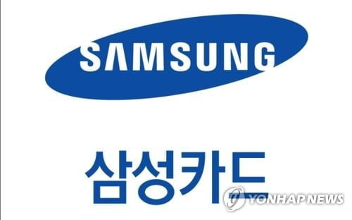 삼성카드 3분기 당기순익 908억원…작년보다 12.5%↑