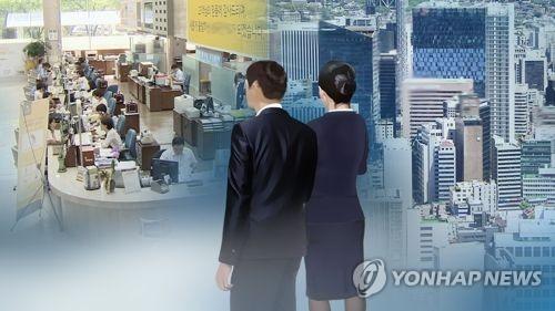 """재계 CEO '58년생 개띠' 최다…""""세대교체가 인사 관전포인트"""""""