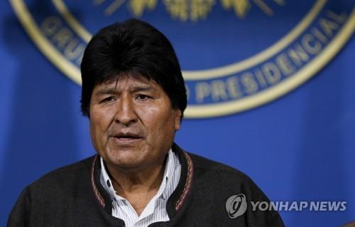 [2보] 볼리비아 모랄레스 대통령, 집권 13년 만에 사임