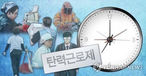 """""""노동법 개정 반대""""…30일 광화문서 전국민중대회"""