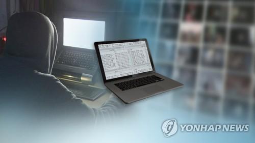 범죄온상 다크웹, 하루 1만3천명 접속…경찰, 전국 규모 수사