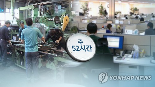 "IT 노조 ""업계 장시간 노동 만연…유연근로제 확대 중단해야"""