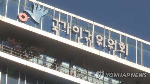 인권위, 전국 62개 대학과 '대학인권센터협의회' 첫 개최