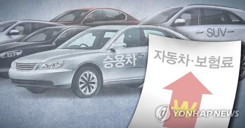 손보사, 車보험료 인상 준비 '시동'…요율 검증 신청