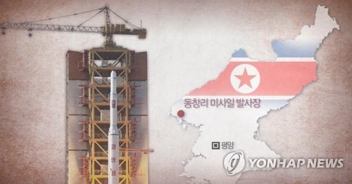 """38노스 """"北동창리 미사일발사대·엔진시험대서 새 활동 없어"""""""