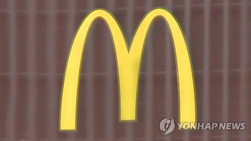 '위생 논란' 맥도날드, 19일 전국 매장 주방 공개