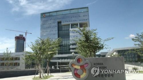 문체부·관광공사, 특색있는 마이스 개최장소 30선 발표