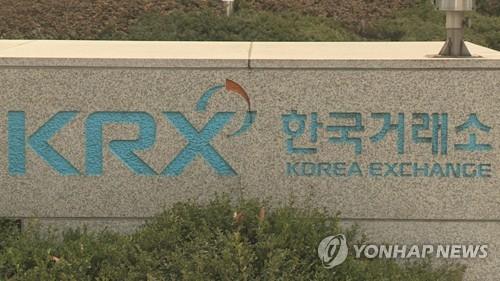 거래소, 내달 2일 '국채선물 상품 스프레드거래' 도입