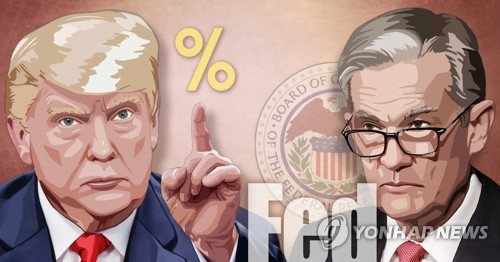 트럼프, 백악관서 파월 회동…면전서 '마이너스 금리' 요구?