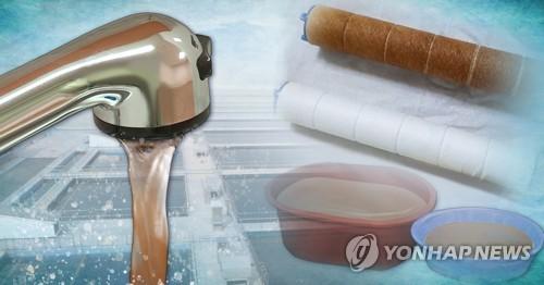 인천 주민들 '붉은 수돗물' 손해배상 청구액 20억원 육박