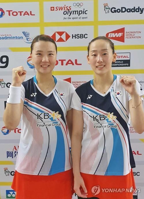 셔틀콕 이소희-신승찬, 세계 1위 제압…푸저우오픈 결승행