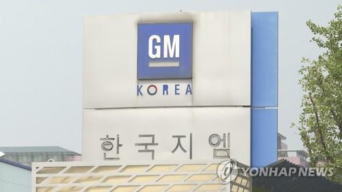 해고 예상 비정규직 600명 어디로…한국지엠, 첫 노사협의회