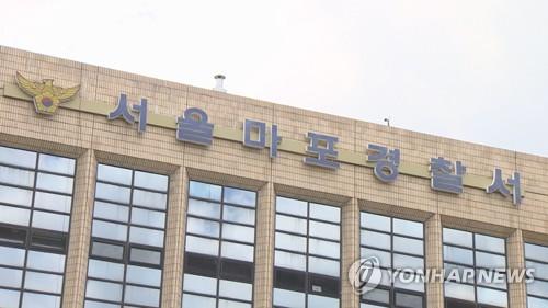수표 한 장이 '1천억원'…위조 수표 판매한 일당 붙잡혀