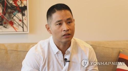 """외교부, 유승준 승소에 """"대법원에 재상고해 최종판결 구할 것"""""""