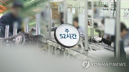 """광주 300인 미만 업체 53% """"주 52시간 준비 미흡"""""""
