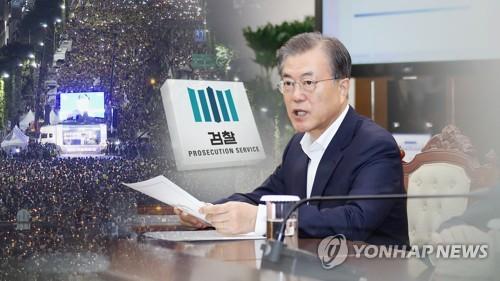 ③ '개혁 2.0' 전면에…'檢개혁' 정점으로 권력기관 개혁완수