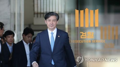 조국표 검찰개혁 후속 방안 추진…전관특혜 근절 TF 출범