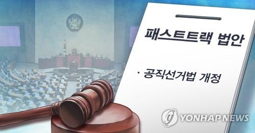 선거제 개혁안 부의 D-15…'지역구-비례 비율' 접점찾기 난항