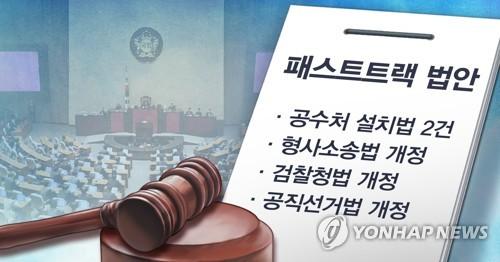 여야가 풀 패스트트랙·예산안 고차방정식…12월 '빅뱅' 예고