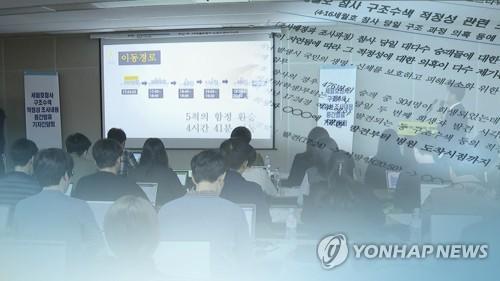 '세월호 특별수사단' 오늘 닻 올린다…첫 수사 대상 주목