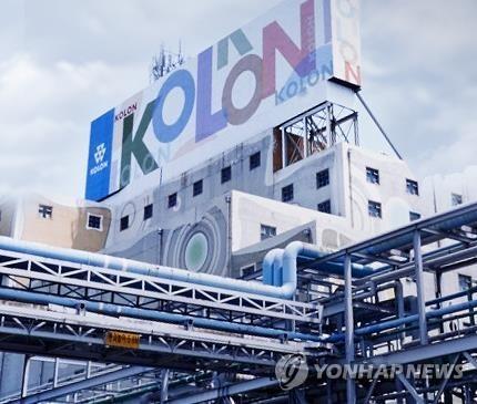 """KB증권 """"코오롱인더 내년 실적 호전 예상…목표주가↑"""""""